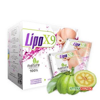 купить LipoX9 в Дрогобыче