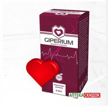 купить Giperium в Киеве