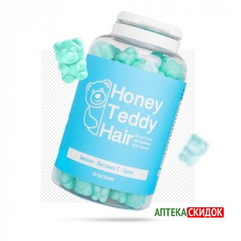 купить Honey Teddy Hair в Купянске