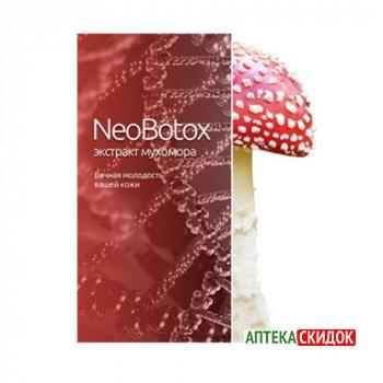 Необотокс в Ахтырке